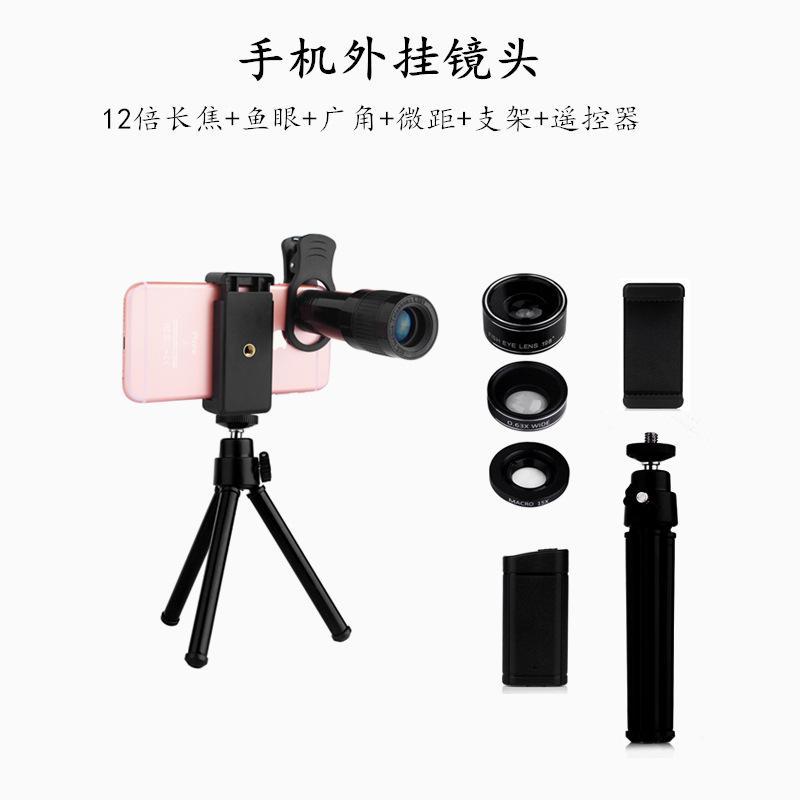 Optique pour telephone portable 3375944