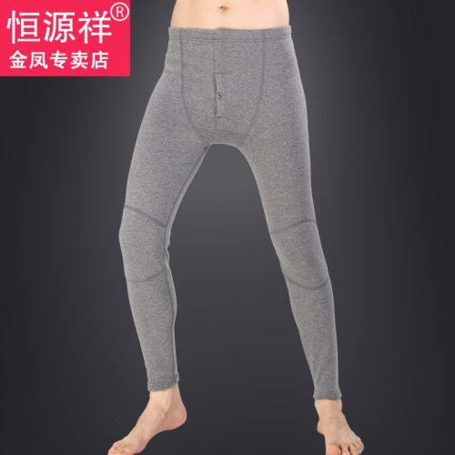 Pantalon collant 748011