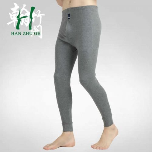 Pantalon collant en coton - Ref 748030