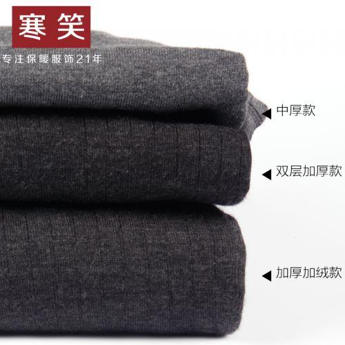 Pantalon collant 748048