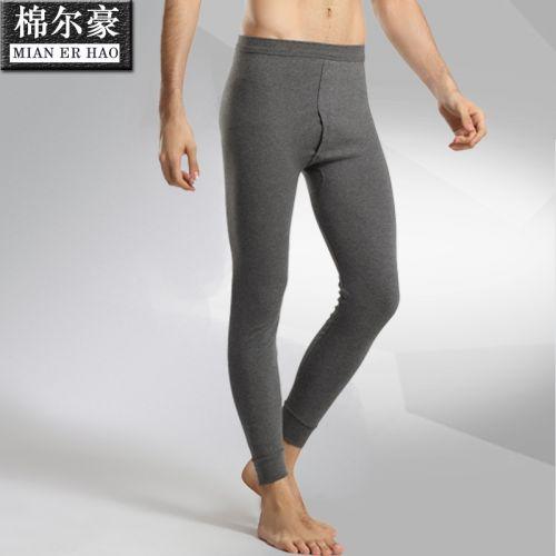 Pantalon collant 748067