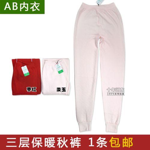 Pantalon collant 748443