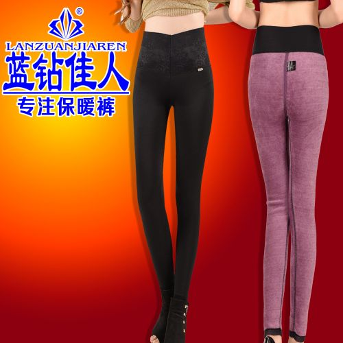Pantalon collant 748587