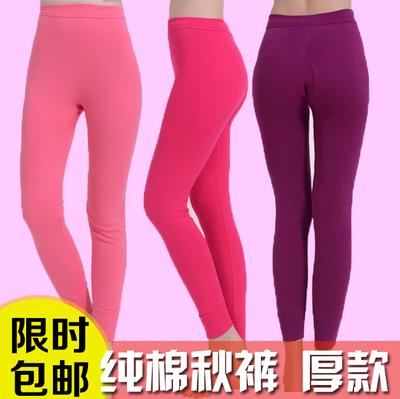 Pantalon collant 749122