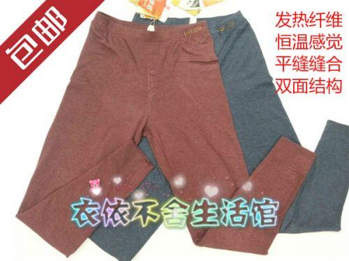 Pantalon collant 750264