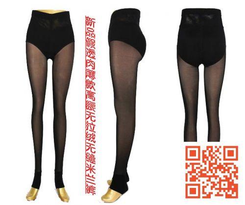 Pantalon collant 750373