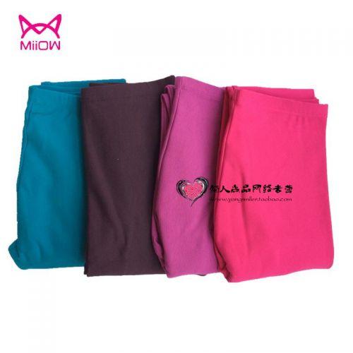 Pantalon collant 750517