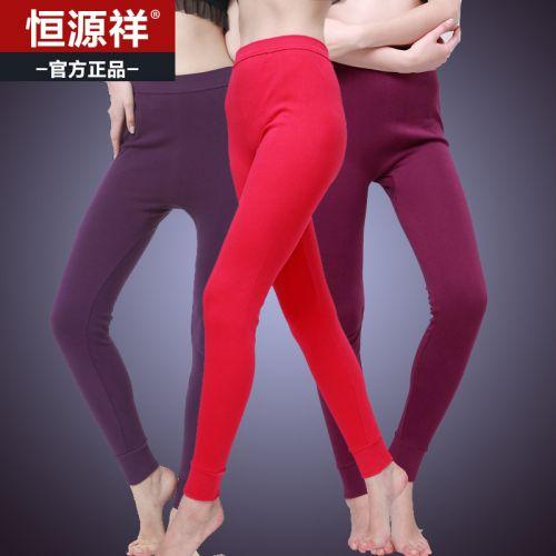 Pantalon collant 750749