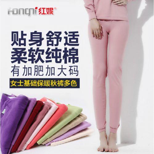 Pantalon collant 750779