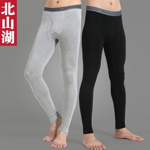 Pantalon collant 750858