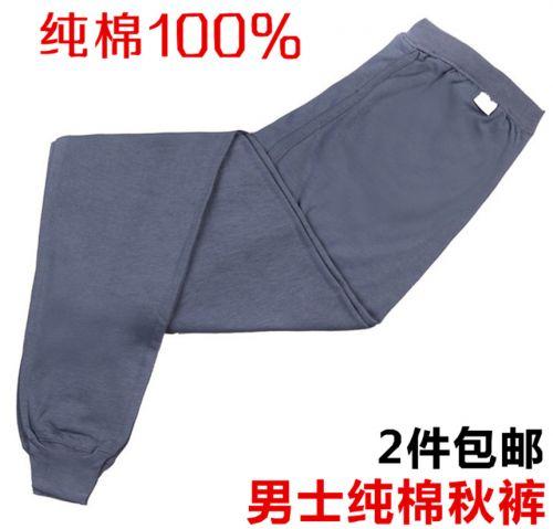 Pantalon collant 750963