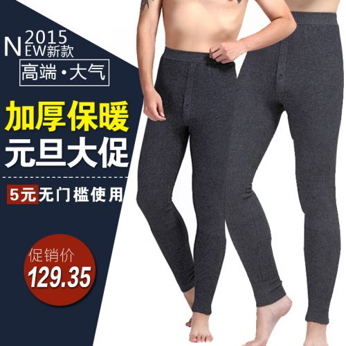 Pantalon collant 751426