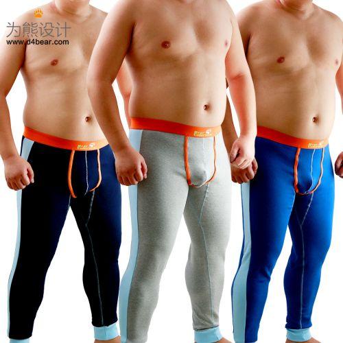 Pantalon collant 751469