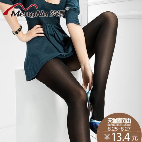 Pantalon collant 751521