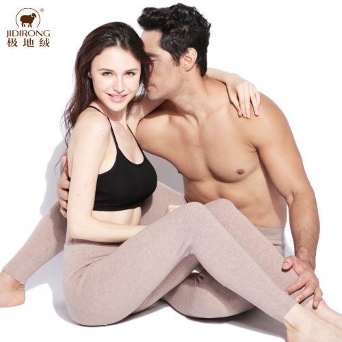 Pantalon collant 751611