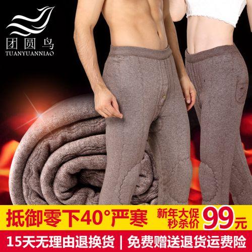 Pantalon collant 751667