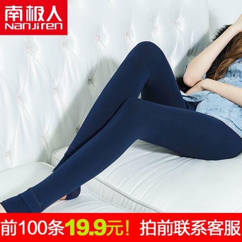 Pantalon collant 752523