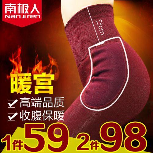 Pantalon collant 752547