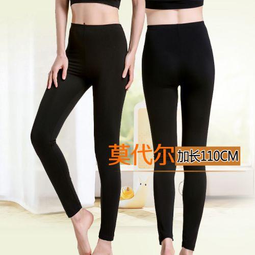 Pantalon collant 752579
