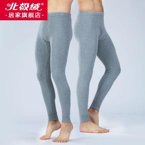 Pantalon collant 752779