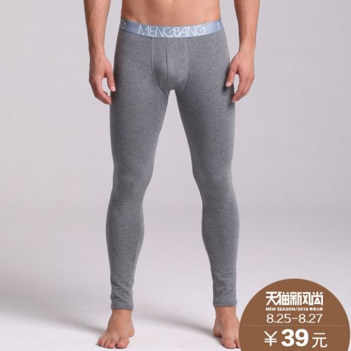 Pantalon collant 752830