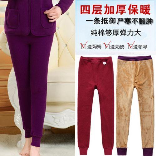 Pantalon collant 752881