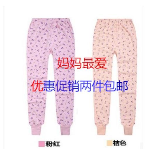 Pantalon collant 752958
