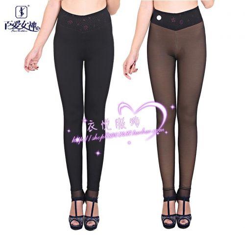 Pantalon collant 753468