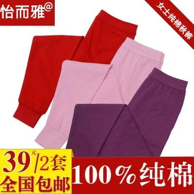 Pantalon collant 753751