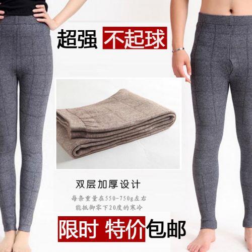 Pantalon collant 754089