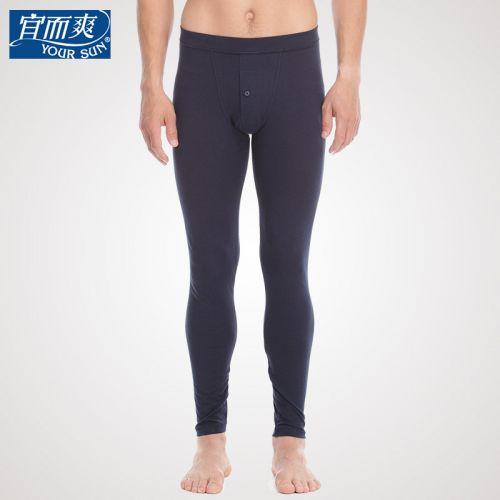 Pantalon collant 754238