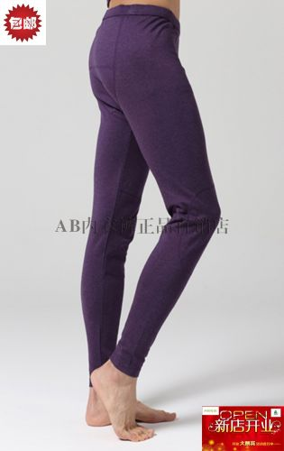 Pantalon collant 754448