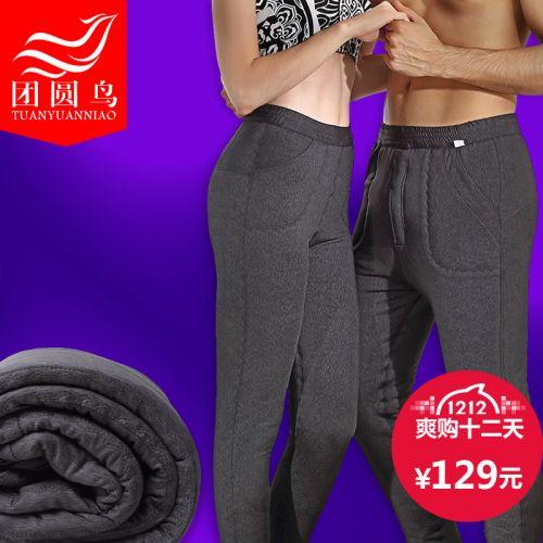 Pantalon collant 754881