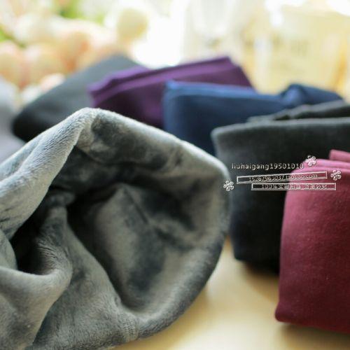 Pantalon collant 755052