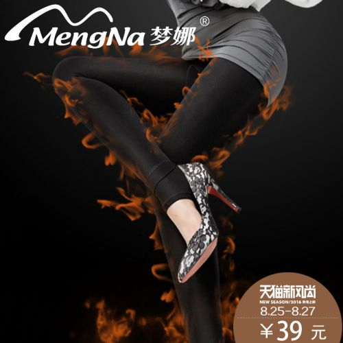 Pantalon collant 755085
