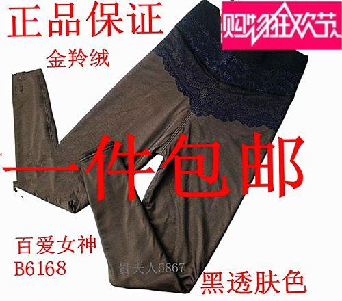 Pantalon collant 756244