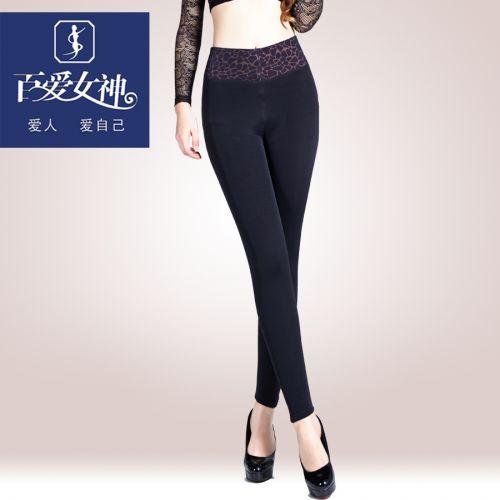 Pantalon collant 756465