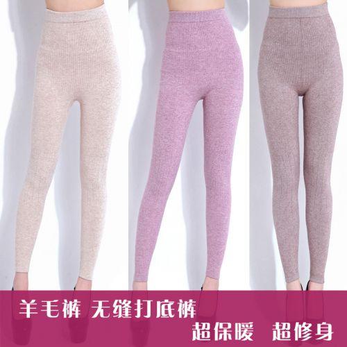Pantalon collant 756759