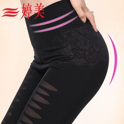Pantalon collant 756887