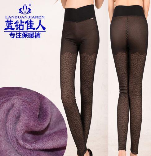 Pantalon collant 757171