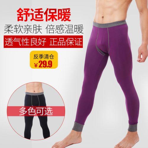 Pantalon collant 757463