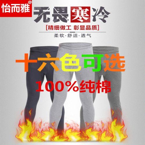 Pantalon collant 757598