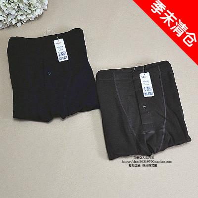 Pantalon collant 757785