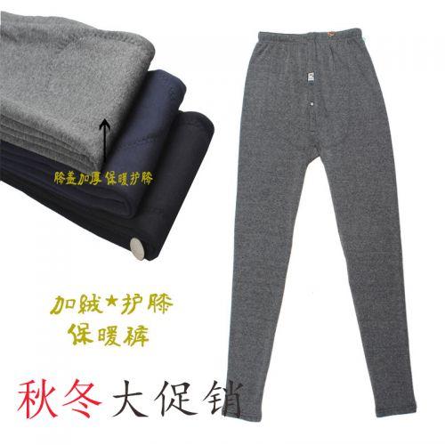 Pantalon collant 757936