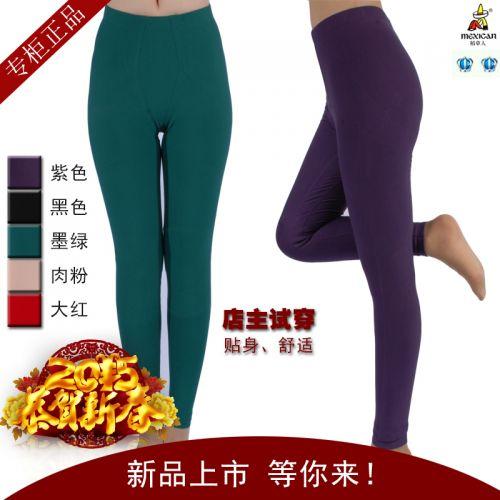 Pantalon collant 757976