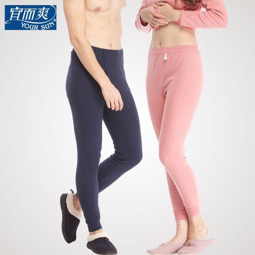 Pantalon collant 761005