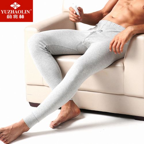 Pantalon collant jeunesse simple en coton - Ref 761054