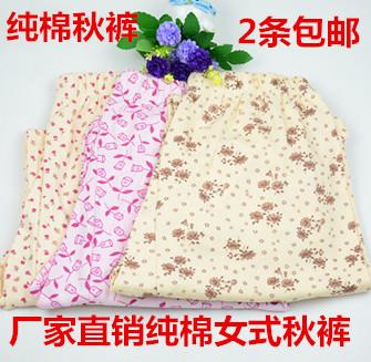 Pantalon collant 763918