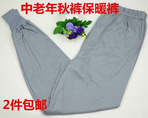 Pantalon collant 763969