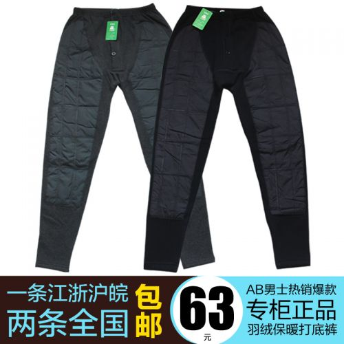 Pantalon collant 773590